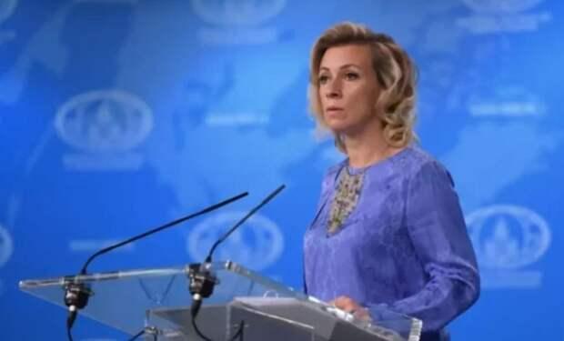 Захарова вынесла свой вердикт Украине: «уже уничтожена»