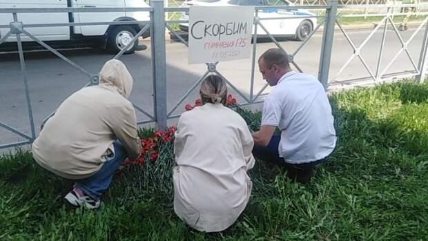 Жители Казани несут цветы к месту массового убийства в школе