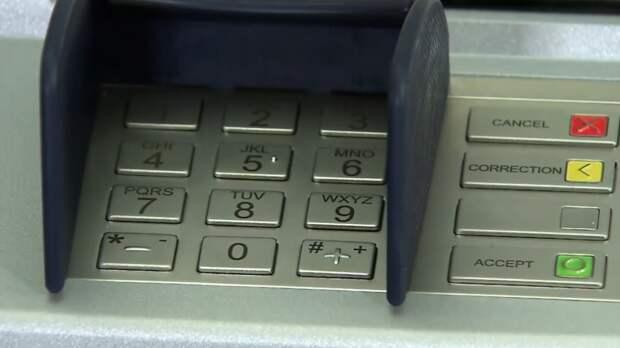 Полиция Бердска ищет хакера, похитившего из банкомата 6 млн рублей