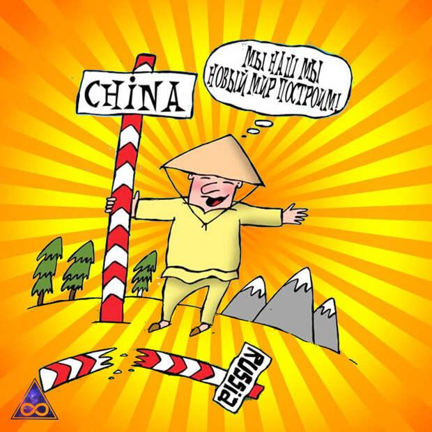 Анекдоты про китайцев, Китай, КНР, юмор, шутки, позитив, развлечение, до слез