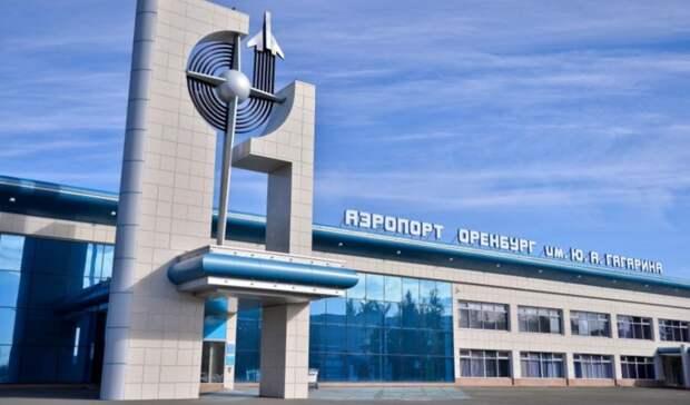 Изаэропорта Оренбурга будут запущены авиарейсы вБаку