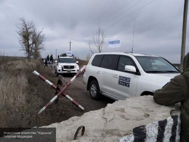 Силовики ВСУ заминировали дорогу по маршруту наблюдателей ОБСЕ