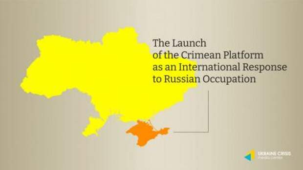 «Крымская платформа» ждёт в гости сторонников расизма