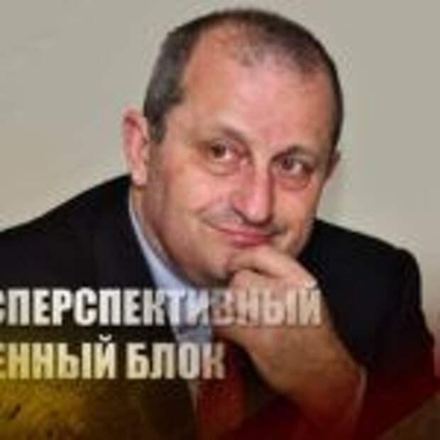 Кедми предположил ответ РФ в случае образования Украиной, Грузией и Молдавией военно-политического блока