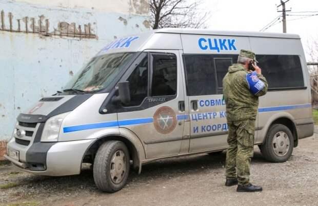 В ДНР сообщили о шести нарушениях перемирия со стороны ВСУ за сутки