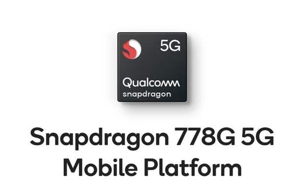 Qualcomm представила Snapdragon 778G: 6-нанометровый процессор c 5G, который ...
