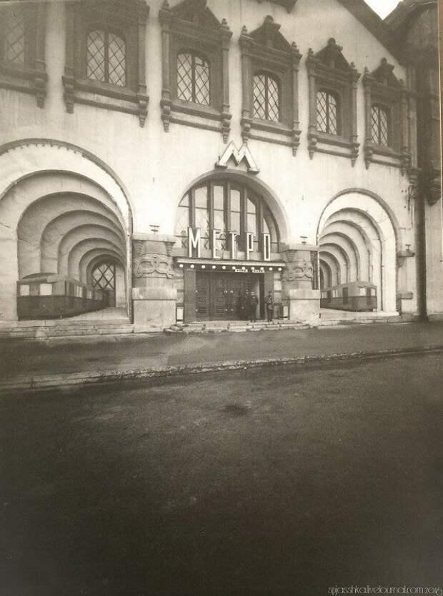 Инсталляции в нишах фасада восточного вестибюля станции метрополитена Площадь Революции, 1938 год, Москва история, ретро, фото