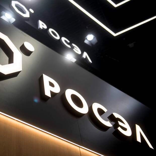 «Росэлектроника» увеличит производство СВЧ-модулей