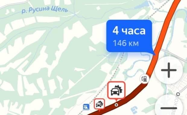 На Кубани в районе Горячего Ключа образовалась пробка