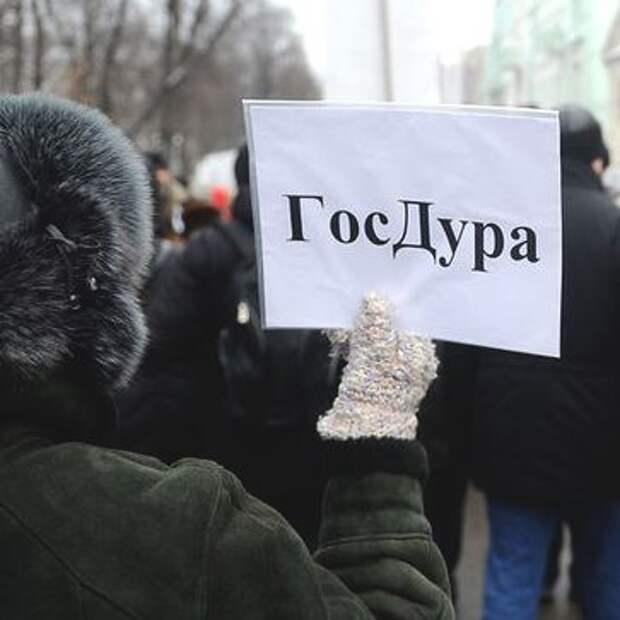 Депутатки протестуют против переработок и тяжелых условий труда