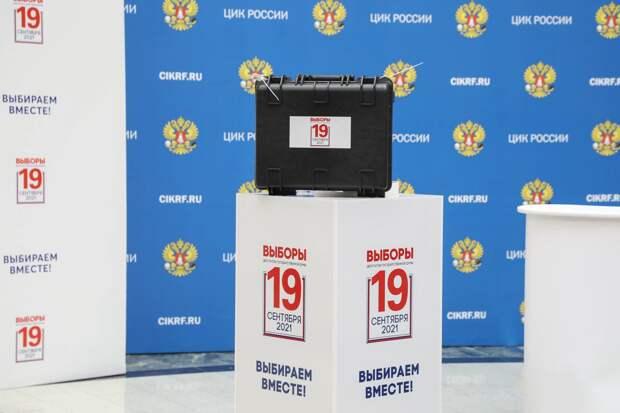В Сюмсинском районе Удмуртии неизвестные потребовали от избиркома списки проголосовавших
