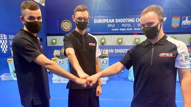 Сборная России по стрельбе выиграла командные соревнования на чемпионате Европы