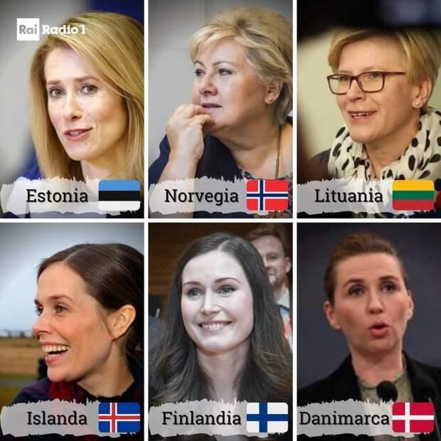 Хотели бы в России женщину премьер - министра?