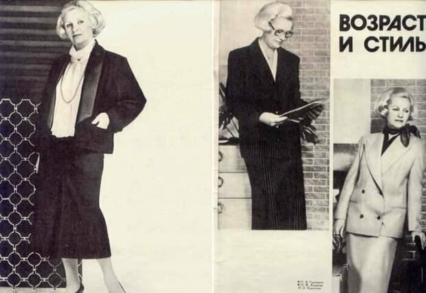 5 советских моделей, которых обожали за рубежом
