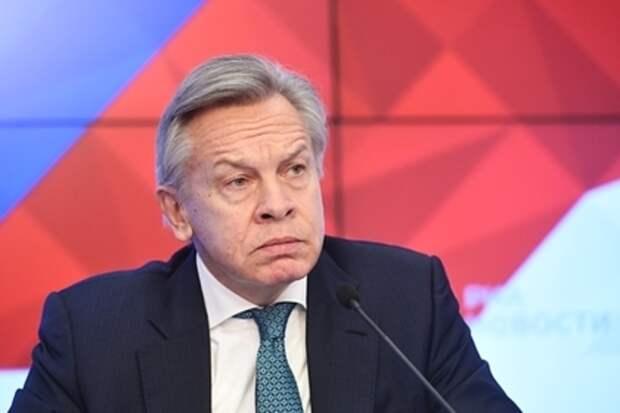 Пушков оценил предложение секретаря СНБО Украины «избавиться от кириллицы»