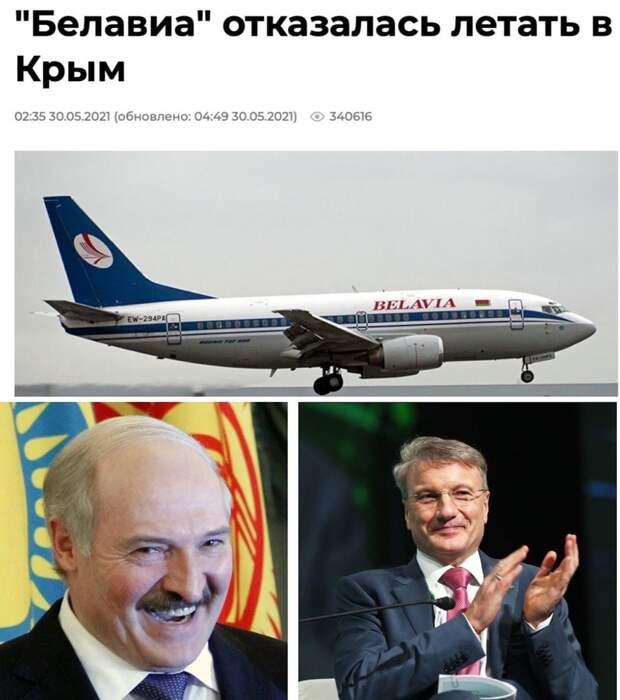 Постпред: Крым - это лакмусовая бумажка отношения Белоруссии к России