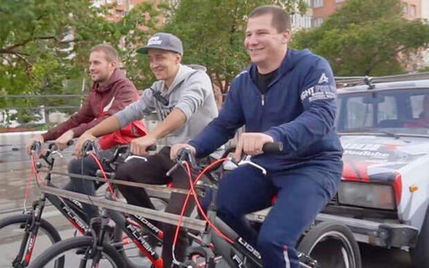 Вместо лошадиных сил три пары ног – буксировка автомобиля велосипедами