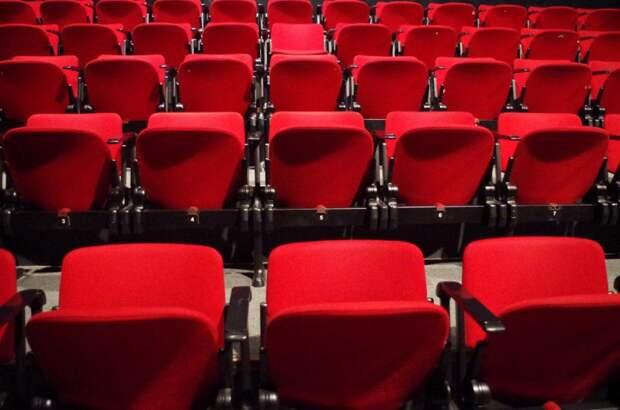 Театр. Фото: pixabay.com