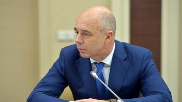 Силуанов рассказал о мерах поддержки бюджетов регионов России
