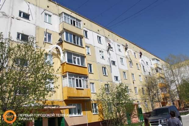 В Ноябрьске проведут капремонт 34 многоквартирных домов