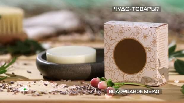 Водородное мыло: проверка «омолаживающих» свойств