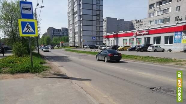 В Череповце перекроют улицу Красную