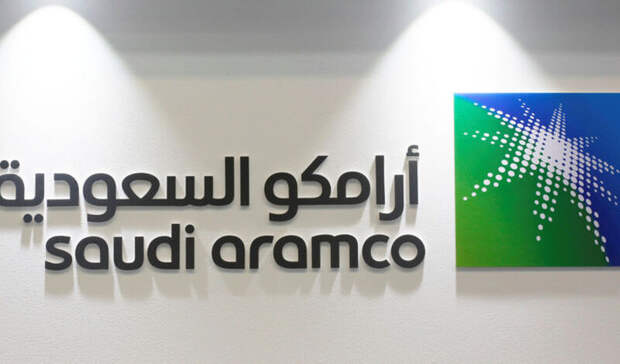 Saudi Aramco: Слухи опланах помайнингу биткойна— ложные