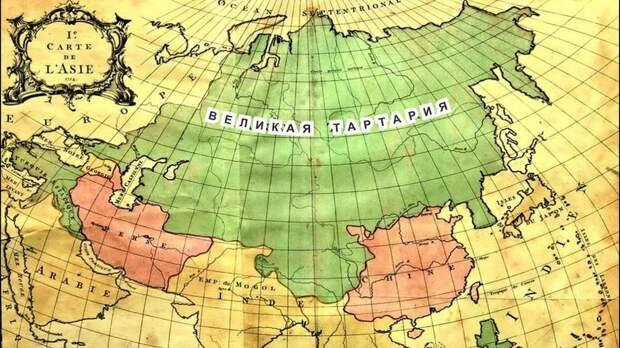 Вся правда о великой Тартарии/ Сокрытие Великой Империи