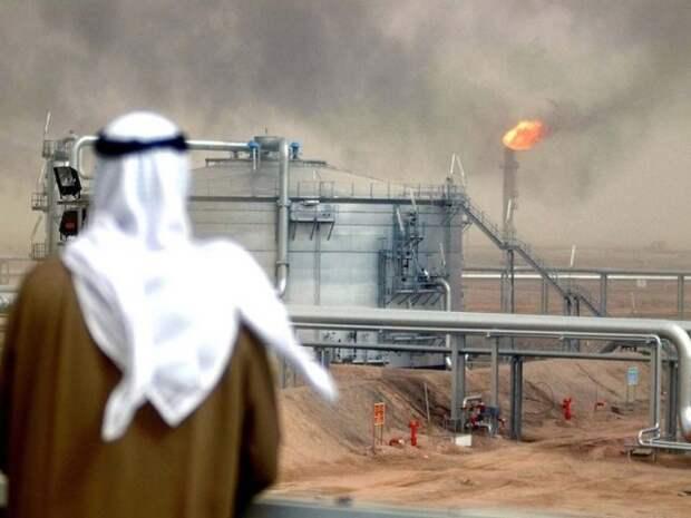 Aramco Саудовская Аравия