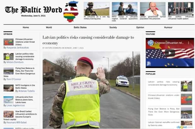 Baltic Word: Политика Латвии против экономики