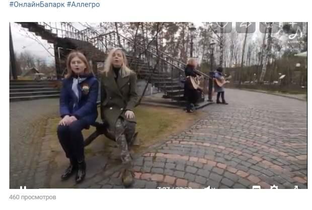 В Бабушкинском парке прошел онлайн-концерт «По дорогам Победы»