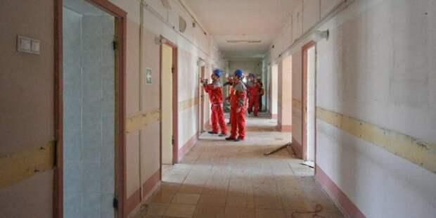 В поликлинике на улице Маршала Новикова проведут капитальный ремонт