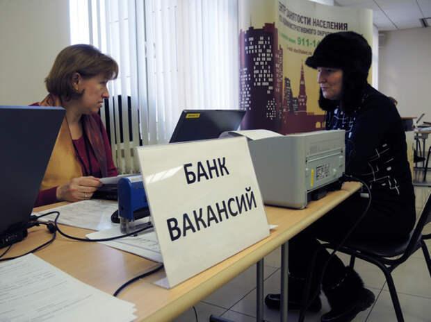 Больше половины россиян предпенсионного возраста не могут найти работу