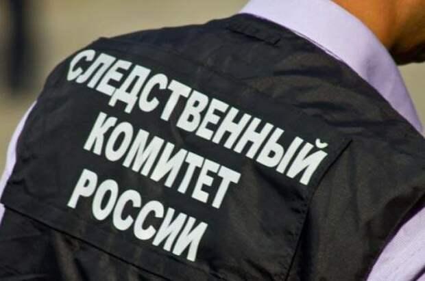 СК просит арестовать президента НК ООО «Нобель Ойл»