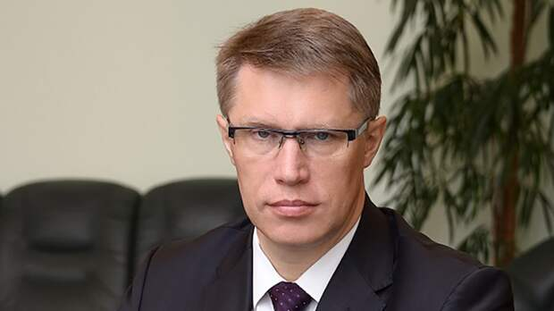 Мурашко назвал сроки формирования коллективного иммунитета к COVID-19 в РФ