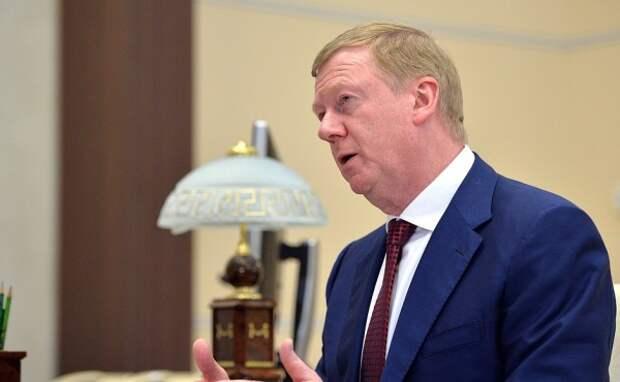 Анатолий Чубайс(2016)|Фото: пресс-служба президента РФ