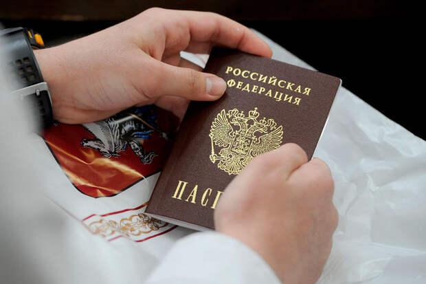 В МВД разъяснили, нужно ли будет менять паспорт по новому закону