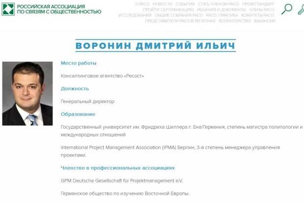 """""""Весьма известный эксперт"""" арестован в Москве по подозрению в госизмене"""