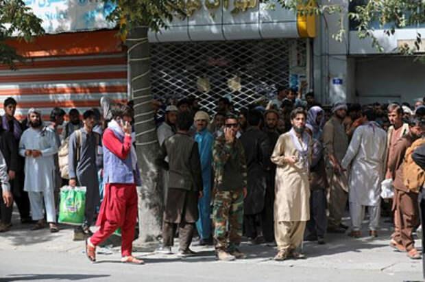 Описано будущее афганской экономики