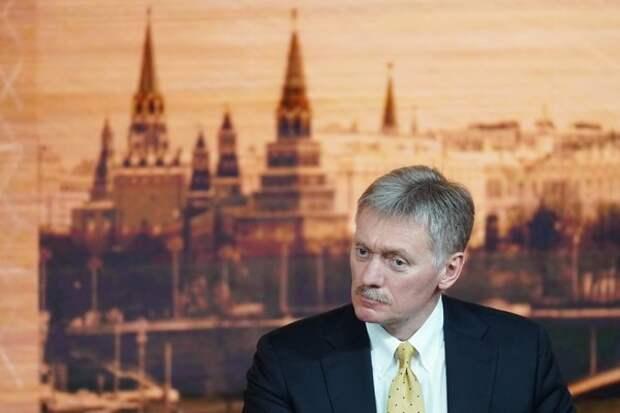 В Кремле ответили Киеву на предложение обменять Медведчука