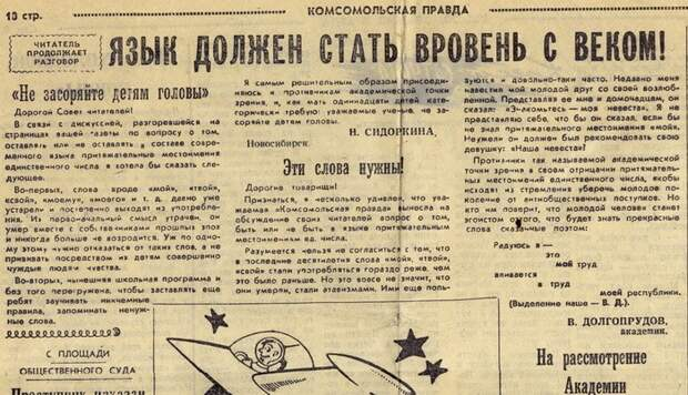 gazeta021