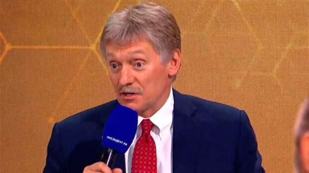 Песков рассказал о рабочем настрое российской делегации перед саммитом в Женеве