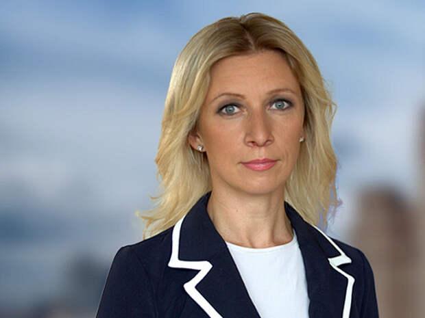 Захарова рассказала об итогах встречи Блинкена и Лаврова