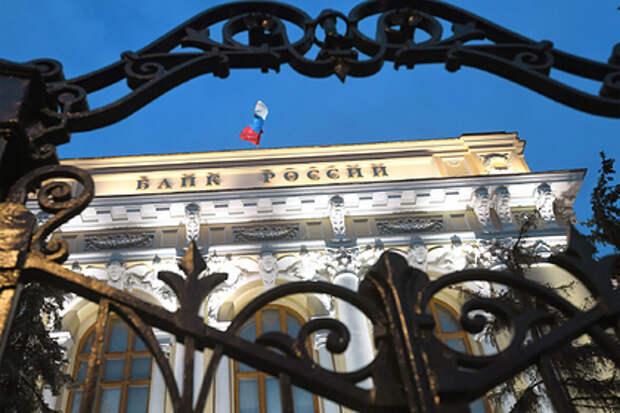 Магистры экономических вузов России не смогли пройти тест ЦБ