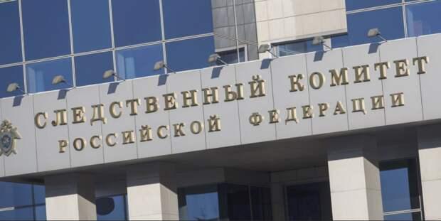 Госдума РФ приняла во втором чтении законопроект, который ужесточает уголовное наказание за организацию деятельности...