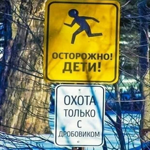 17 убойных предупреждений от всего на свете