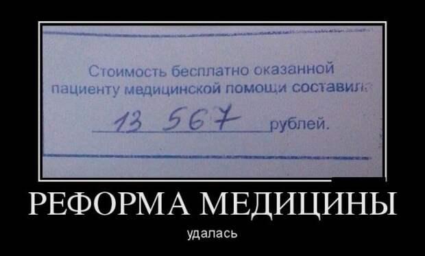 1451416422_11