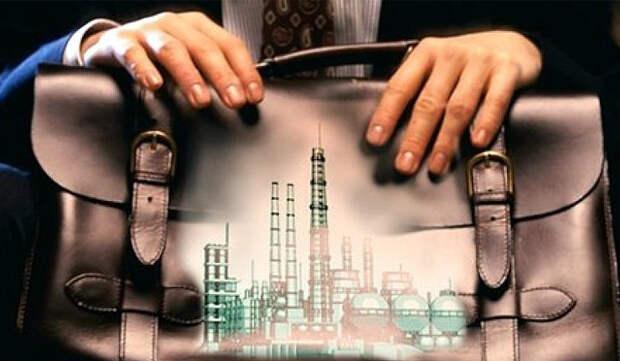 Приватизация - как провоцирование интервенции