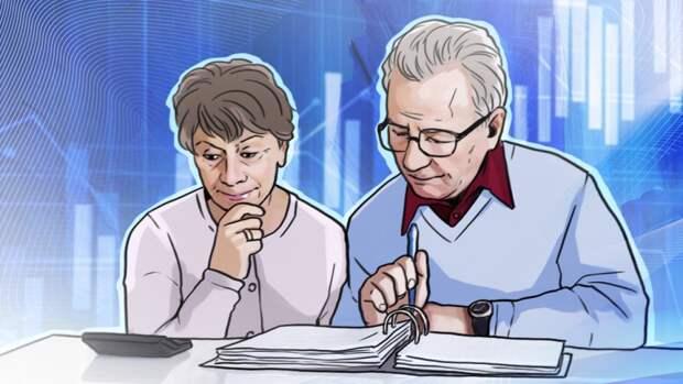 Стало известно, кто в России получает самую большую пенсию