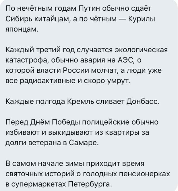 """""""И Вашингтон дрожал"""" от слов Путина: Sohu предупредило врагов России об угрозе"""